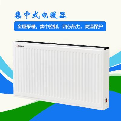 集中式电暖器