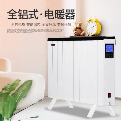 温欣家~全铝式电暖器-1600W