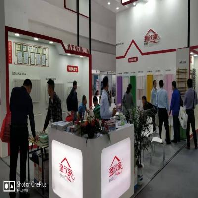2019温欣家-中国国际供热通风空调、卫浴及舒适家居系统展览会